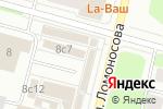 Схема проезда до компании Кот и пес в Архангельске