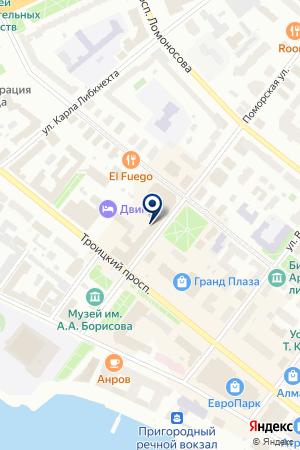 РЕДАКЦИЯ ЖУРНАЛА PROГОРОД на карте Архангельска