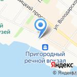Омега-Хаус на карте Архангельска