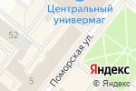Схема проезда до компании Бисквит в Архангельске