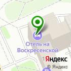 Местоположение компании ЭкономГрад