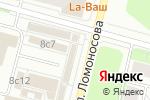 Схема проезда до компании Аленка в Архангельске