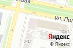 Схема проезда до компании Наследие в Архангельске