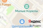 Схема проезда до компании Буквоед в Архангельске