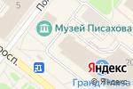 Схема проезда до компании Ботик в Архангельске