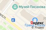Схема проезда до компании Orby в Архангельске