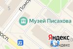Схема проезда до компании Магазин головных уборов и итальянских сумок в Архангельске