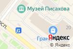 Схема проезда до компании Тутти-Фрутти в Архангельске