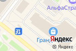 Схема проезда до компании Версавия в Архангельске