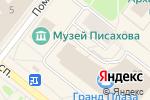 Схема проезда до компании francesco marconi в Архангельске