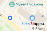 Схема проезда до компании Da Milano в Архангельске