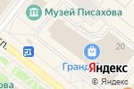 Схема проезда до компании Bonton в Архангельске