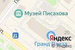 Схема проезда до компании Норд Леди в Архангельске