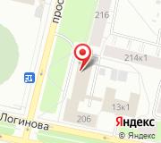 Управление Министерства юстиции РФ по Архангельской области и Ненецкому автономному округу