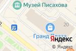 Схема проезда до компании LUHTA в Архангельске