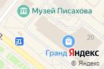 Схема проезда до компании Kariguz в Архангельске