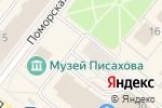 Схема проезда до компании Весь мир в Архангельске