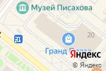 Схема проезда до компании Botanica в Архангельске