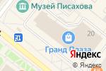 Схема проезда до компании Bari в Архангельске