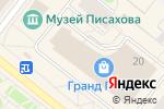 Схема проезда до компании Северная Королева в Архангельске