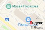 Схема проезда до компании Евросеть в Архангельске