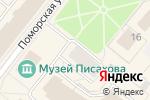 Схема проезда до компании Lara в Архангельске