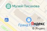 Схема проезда до компании Порато Баско в Архангельске