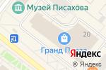 Схема проезда до компании Феникс в Архангельске