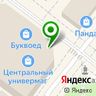 Местоположение компании Архконцерт