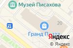 Схема проезда до компании Седьмое Небо в Архангельске