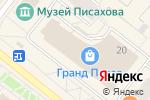 Схема проезда до компании Русский фарфор в Архангельске