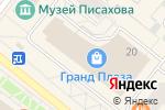 Схема проезда до компании Шоколадное ателье в Архангельске