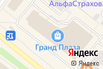 Схема проезда до компании Butterfly в Архангельске