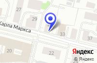 Схема проезда до компании ABC-ЛАЙН в Архангельске
