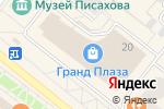Схема проезда до компании Norta в Архангельске
