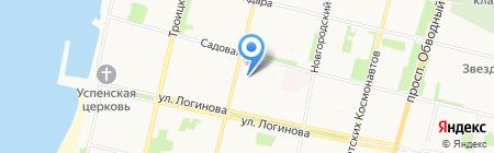 Межрегиональный Центр Недвижимости на карте Архангельска