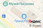 Схема проезда до компании Амбер в Архангельске
