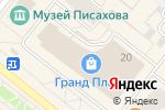 Схема проезда до компании Царица Савская в Архангельске