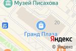 Схема проезда до компании Экзотика Paradise в Архангельске