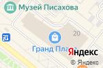 Схема проезда до компании Dernichy в Архангельске