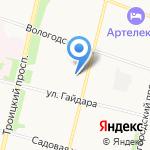 Институт физиологии природных адаптаций на карте Архангельска