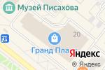 Схема проезда до компании ТВОЕ в Архангельске