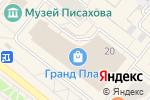 Схема проезда до компании Магазин нижнего белья в Архангельске