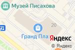 Схема проезда до компании Mango в Архангельске