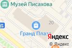 Схема проезда до компании Di Cara в Архангельске