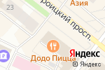 Схема проезда до компании Santa Pasta в Архангельске