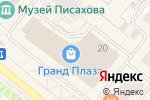 Схема проезда до компании КАНЦЛЕР в Архангельске