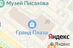 Схема проезда до компании Pierre Cardin в Архангельске