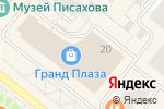 Схема проезда до компании Медведь в Архангельске
