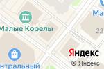 Схема проезда до компании Традиция в Архангельске
